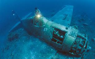 Gizo plane wreck